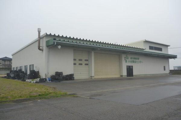 新潟県新潟市秋葉区 小合園芸センター様 遮熱塗装屋根982㎡
