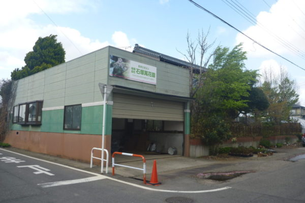秋葉区 事務所の折半屋根遮熱塗装