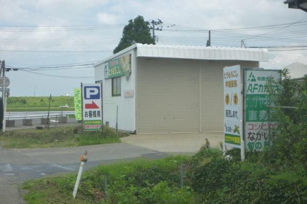 新潟県新潟市江南区 K様作業場 外壁遮熱塗装・屋根遮熱塗装工事